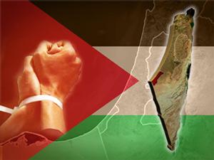 palestine_gr1.jpg