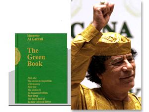 green_book_1.jpg