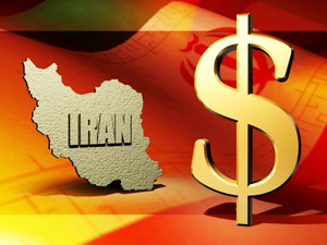 http://www.finalcall.com/artman/uploads/2/iran___300x225_1.jpg