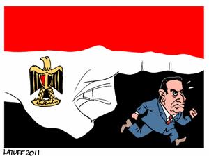 mubarak_out300x225.jpg
