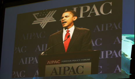 obama_aipac_sd2012.jpg