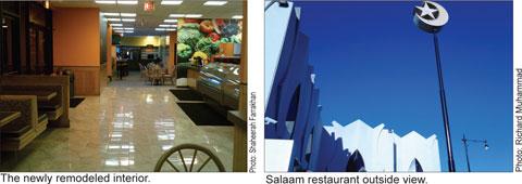 salaam480_07-01-2012.jpg