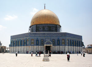 dome_rock_mosque_no19_12-11-2012.jpg