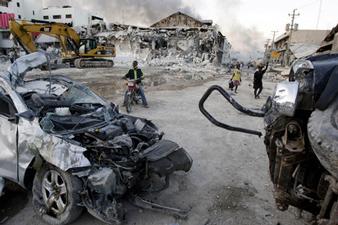 haiti_streets_2010.jpg