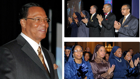 Saviours Day 2013