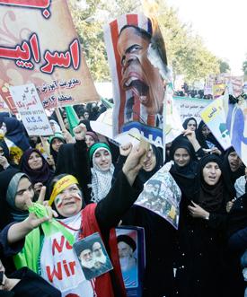 iran_protest_12-04-2012.jpg