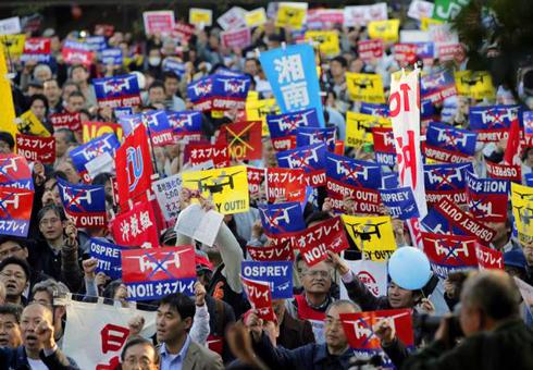 japan_protest_12-11-2012.jpg