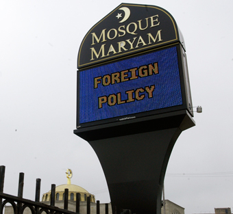 mosque_maryam_foreign_policy_09-17-2013.jpg