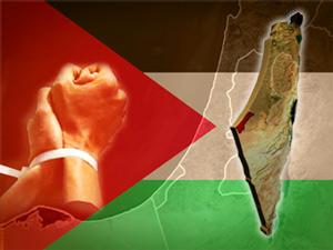 palestine_gr1_300x225.jpg