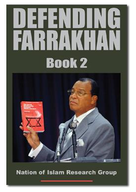 review_defending_farrakhan2013.jpg