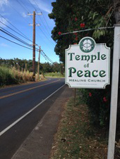 temple_of_peace_12-24-2013.jpg