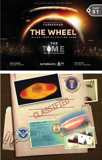 the_wheel_classified_01-14-2014.jpg