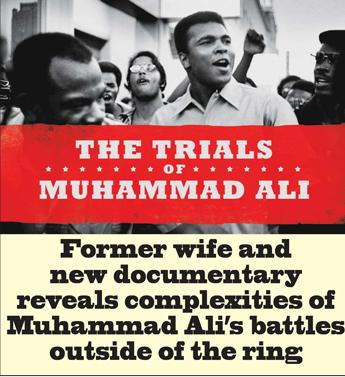 trials_muhammad_ali_01-07-2014.jpg
