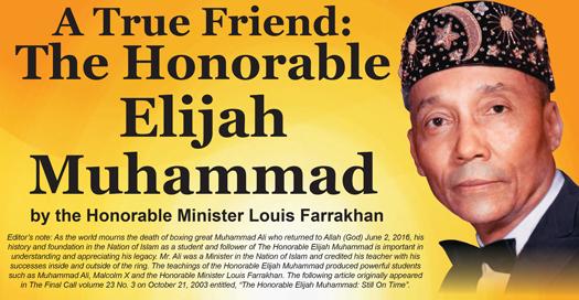 elijah-muhammad-true-friend_1.jpg