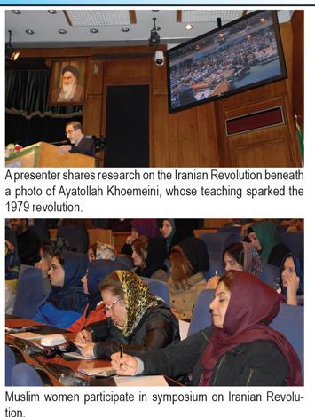 iran_symposium_02-26-2016.jpg