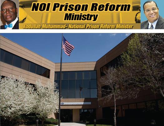 noi-prison-reform_01-12-2015.jpg