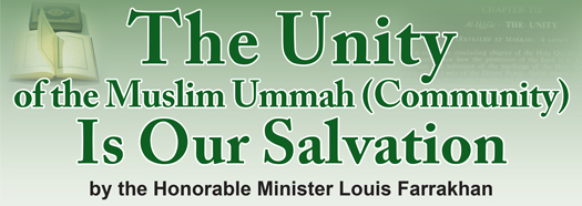 unity of muslim ummah Unity of muslim special top position of the islamic world muslim world, with almost a billon and a half population, and so many features of climate and geography, and natural and human resources, can establish a great and united society.