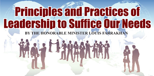 principles_and_prattices_lf_leadership_01-17-2017.jpg
