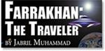 traveler_logo_2.jpg