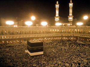 Mecca_Hajj_300x225.jpg