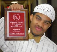 khalifah05-2010.jpg