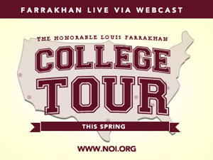 college_tour_300x225_1.jpg