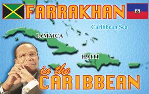 hmlf_caribbean12-20-2011.jpg