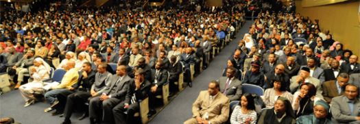 howard_u_crowd04-12-2011_1.jpg