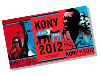 kony2012_graphic.jpg