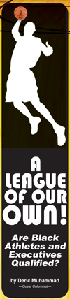 league_own11-08-2011.jpg