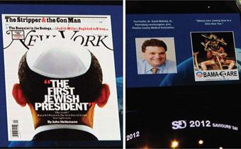 obama_photos03-20-2012.jpg