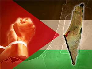 palestine_gr1_300x225_1.jpg
