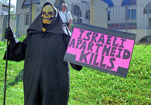 protest_israel06-15-2010_2.jpg