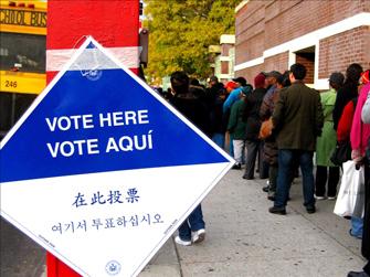 vote_here_sign_nov6_2012.jpg
