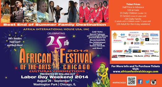 african_festival_08-19-204_1.jpg