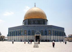 dome_rock_mosque_no19_12-11-2012.jpg