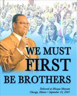 first_be_brothers_ftt_01-21-2014.jpg