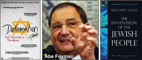 foxman_defamation_490.jpg