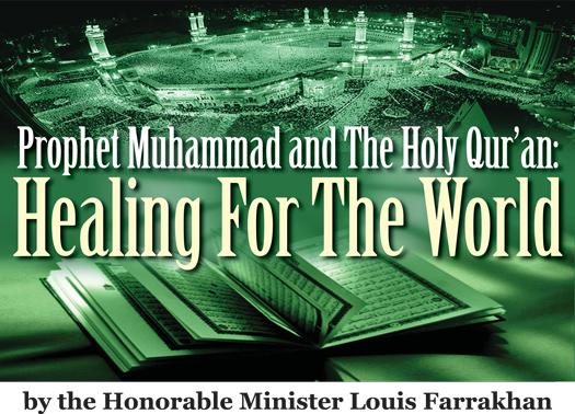 healing_for_the_world_07-15-2014.jpg