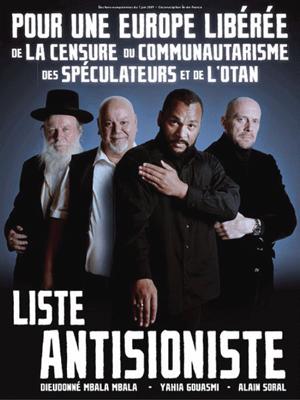 liste_antisioniste_01-21-2014.jpg