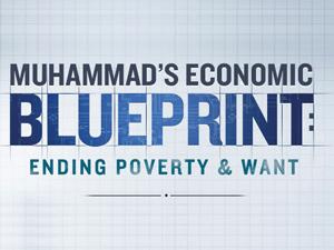 muhammad_econ_blueprint_1.jpg