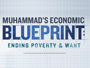 muhammad_econ_blueprint_3.jpg