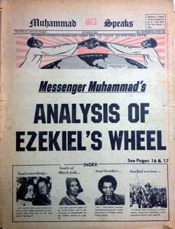 muhammad_speaks_wheel_01-14-2014a.jpg