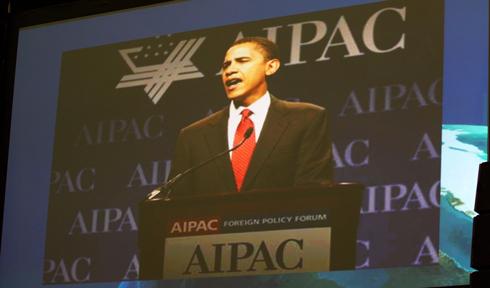 obama_aipac2011.jpg