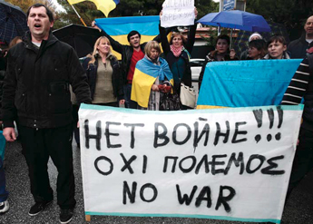protest_ukraine_03-11-2014.jpg
