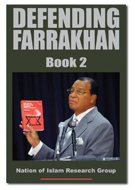 review_defending_farrakhan2013.jpg