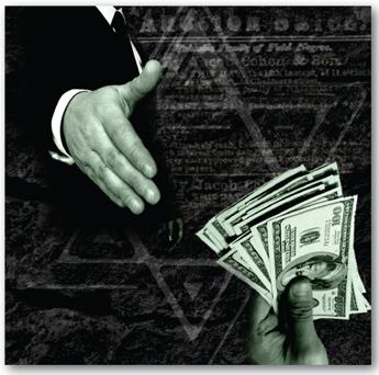 zionist_money_04-22-2014.jpg