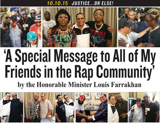 hmlf_rappers_07-21-2015.jpg