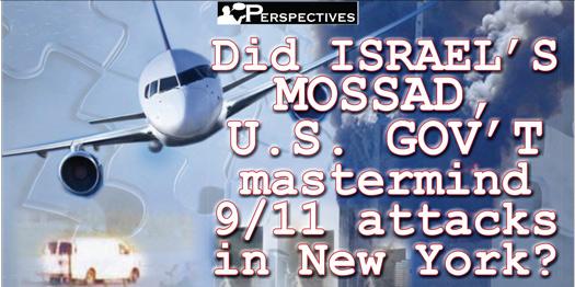 mossad-911.jpg
