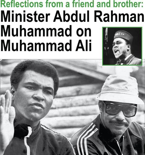 muhammad-ali-rahman-muhammad_06-14-2016.jpg
